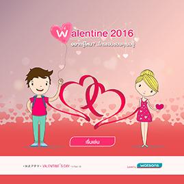 Watsons Valentine 2016